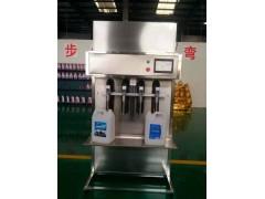 厂家直销玻璃水灌装机设备·优质玻璃水配方·玻璃水灌装机