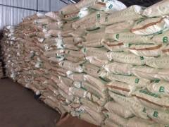 批发供应  羧甲基纤维素钠  食品级 增稠剂 1kg起批