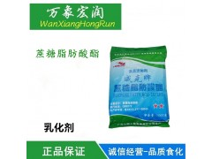 食品级蔗糖脂肪酸酯(SE-15)价格