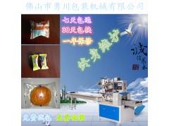 勇川优质食品包装机