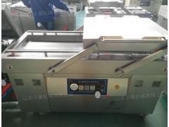 供应山东小康牌DZ-600/2S下凹式真空包装机