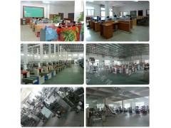 包装机专业设计、生产、销售一体化