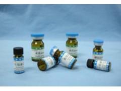 L-天冬氨酸镁
