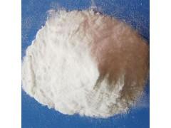 L-赖氨酸 食品级营养强化剂 现货热销 1kg起订