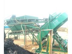 年产五万吨的有机肥生产线