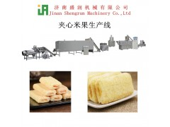 供应夹心米果生产线 台湾夹心米饼设备生产线