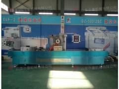 山东小康牌DLZ-420E型板栗全自动连续拉伸膜真空包装机