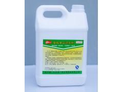 乳芽菌清  酱制品 生物防腐剂 厂家供应