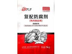 熟肉制品用复配防腐剂  厂家供应