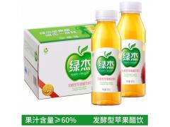 【日期】绿杰苹果醋(专卖/供应/)