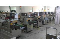 勇川优质包装机 长期供应  YC-250/350/450