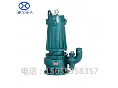 WQ系列污水潜水电泵