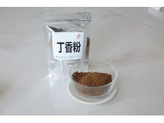 丁香粉 恒泰食品OEM