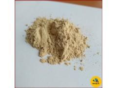大豆异黄酮 40% 植物雌激素 厂家现货批发 量大从优