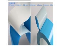 广东销售 电子产品专用导热双面胶 品质保证导热产品