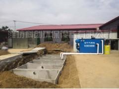 养殖污水处理设备土建实例