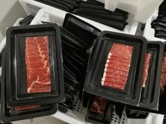 谷饲原切牛肉火锅片(真空贴体包装冷冻进口牛肉)