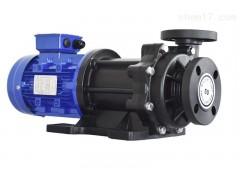 CQF工程塑料耐腐蚀无泄漏磁力泵