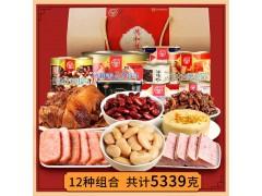 德和礼品装中秋月饼国庆礼盒节假日年货