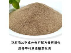 千叶豆腐添加剂成分分析配方检测报告