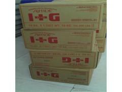 5′- 呈味核苷酸二钠I+G生产大厂