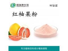 恒瑞康SC工厂直销 西红柚果粉 现货包邮 承接OEM代加工