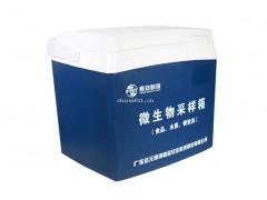 餐饮卫生采样箱