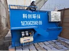3.6米屠宰废水处理设备订制