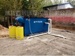 含油污水简单处理器清澈