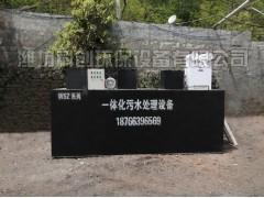 医院污水处理设备经验老厂