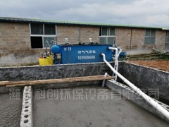 生态养殖污水设备合作厂家