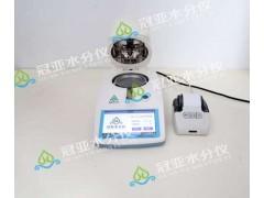 工程塑料水分测定仪国标/仪器原理