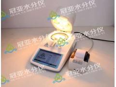 塑胶水分测定仪使用说明书/操作方法