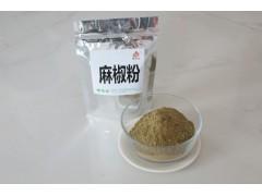 麻椒粉  青花椒粉  恒泰食品麻椒粉研发定制供应厂家