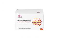 食用油酸价、过氧化值快速检测试纸