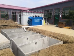 屠宰废水处理设备签约厂家
