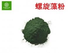 螺旋藻粉 99% 螺旋藻提取物 产地原料 厂家直销