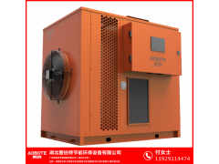 奥伯特7P整体式下送热泵烘干机