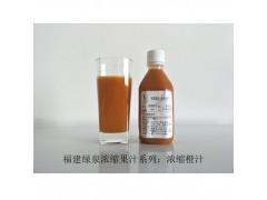 供应优质浓缩果汁发酵果汁橙浓缩汁用于饮料