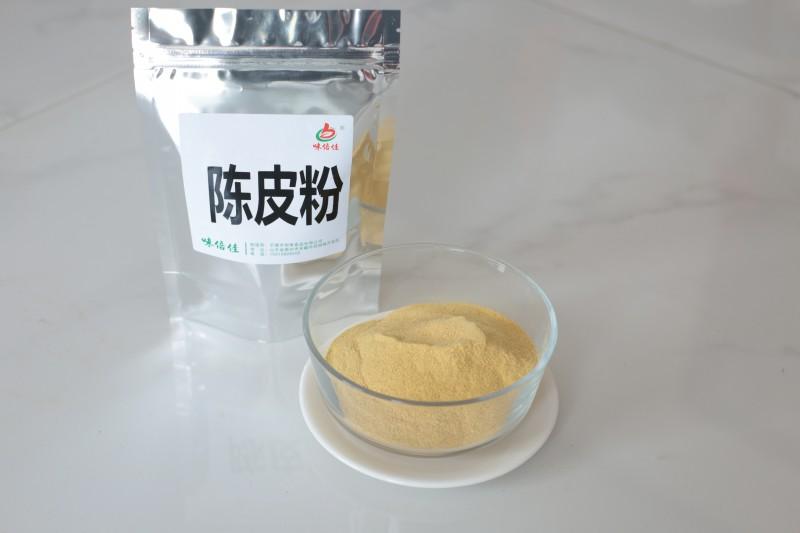 陈皮粉 恒泰陈皮粉  食品厂家供应商