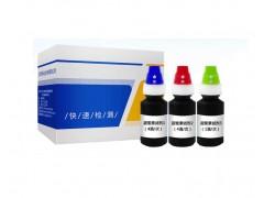 ZYD-TMS/50次 食品甜蜜素速测盒 供应