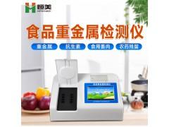 恒美HM-SZ01食品重金属检测仪