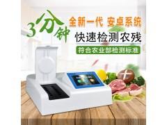 恒美HM-NC24茶叶农残快速检测仪