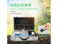 恒美HM-ZY20植物营养诊断仪