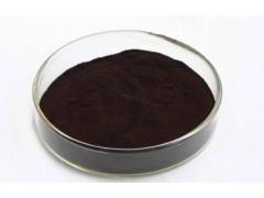 黑果腺肋花楸果果粉 比例提取物 花青素25% 新资源食品