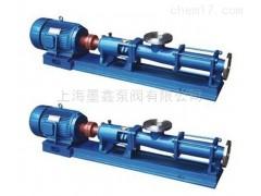 现货供应G型单螺杆泵