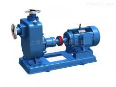 供应上海ZX清水自吸式离心泵