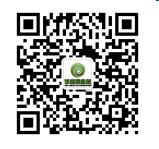 2019第九届唐山国际茶业博览会暨紫砂展