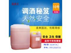 绵爽王调味酒10号食品级白酒添加剂不含化学物质香精香料