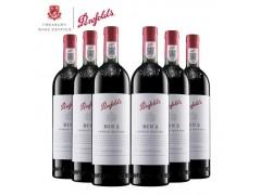 奔富2红酒原瓶供应品质保障价格优惠